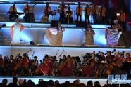 哈瓦那慶祝建城500週年