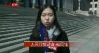 """【两会进行时】最前方:人民日报记者谈""""部长通道""""关注热点"""