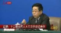 """视频回放:教育部部长陈宝生谈""""教育改革发展"""""""
