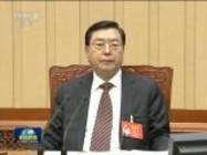 十二届全国人大五次会议主席团举行第二次会议