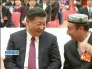 全国两会少数民族代表委员茶话会举行