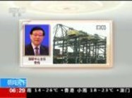 """两会全视点·短新闻:中国经济正从""""降速""""过渡到""""提质"""""""