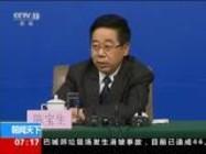两会全视点:教育部部长陈宝生谈教育改革发展