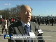 两会新闻特写:同心圆  中国梦