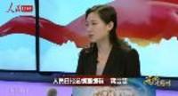 """【两会进行时】两会即时评:人民日报记者蒋雪婕谈""""产品质量提升"""""""