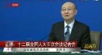 国家质检总局局长支树平谈台湾销大陆商品质量监管