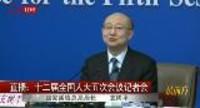 视频回放:国家质检总局局长支树平等谈质量提升
