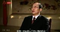 国家体育总局局长苟仲文:群众也能参与赛事、获得乐趣