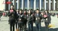 【两会进行时】全国政协十二届五次会议闭幕 人民网记者团队谈融媒体报道感受