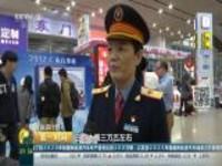 春运进行时:广铁集团开启智慧春运模式