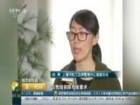 上海:140多个商业办公项目暂停网签