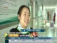深圳:公交车司乘救人  反被家属当骗子