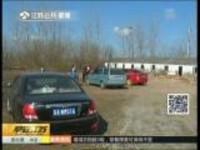 南京:冬日暖流——捐肝救女母亲卖鸡还债  社会各界伸援手