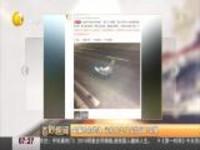 最尴尬的逃逸  司机开走了车却留下车牌