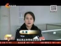 苏州:男子卖肾要价20万  接连被骗损失1800