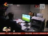 黑龙江:交警执勤被撞  肇事司机逃逸