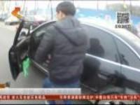 安徽:送女儿就医超速被拦  交警紧急护送