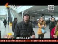 春运安全:山东——春运安检加强  乘客违禁品概念模糊