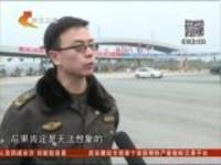 春运安全:重庆——大客车上携带500斤柴油  遇执法被查现行