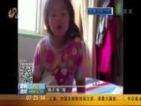 吉林长春:句句都是道理  6岁姐姐教育弟弟