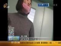 济南:双胞胎姐妹睡梦中煤气中毒  1死1伤