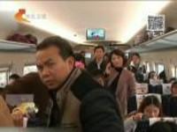 春运安全:云南——高铁开通半月  吸烟致降速60余起