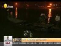 印度一艘客船倾覆至少24人死亡