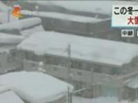 日本遭遇强寒流  积雪最厚达2米