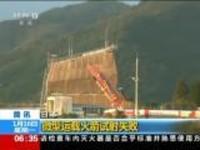 日本:微型运载火箭试射失败