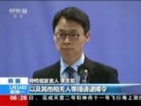 韩国:总统亲信干政事件——特检组或今天决定是否逮捕李在镕