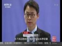 韩国总统亲信干政事件:特检组或今天决定是否逮捕李在镕