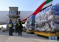 2月19日,在阿富汗首都喀布尔,工作人员在机场卸载中国援阿物资。中国政府向阿富汗政府提供雪灾人道主义援助物资的第一架专机接机仪式19日在喀布尔机场举行。中国驻阿大使姚敬、阿国家灾难管理与人道主义事务部长巴尔马克出席了接机仪式。新华社记者代贺摄