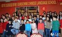 欧华汉语语言学校师生在活动现场合影留念。记者任彦摄
