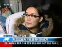 寒潮预警  大范围雨雪来袭·新疆塔城:风雪致六百多人被困  多方救援