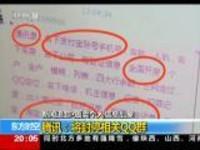 新闻追踪·贩卖个人信息乱象:腾讯——将封停相关QQ群