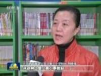 全国中小学春季开学:学习传统文化  感受中华之美