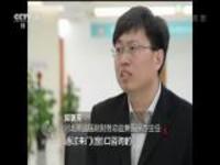 20170220《焦点访谈》:京津冀——协同中共发展