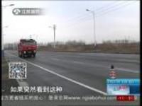 南京:渣土车驾驶员理论、路考逐一过堂
