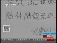 借贷型诈骗:忽悠智力残疾同事  半年内骗取71万
