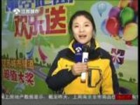 南京:零距离欢乐送走进浦口澳林广场