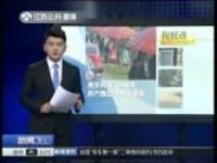 """我报道·网友报料:南京网友""""徐福庚""""——农户路边摆摊卖草莓"""