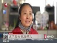 河北武安:103个孩子和1个妈