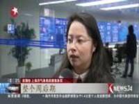 上海:北风呼啸气温骤降  本周冷空气将二次光顾