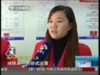 四号线开通满月:龙江有二手房单价涨了7000元