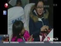 新疆玛依塔斯风区:遭遇暴雪  600多名被困乘客获救
