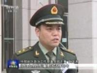 """""""大功三连""""先进事迹巡回报告会在中部战区举行"""