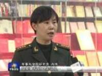 """""""大功三连""""先进事迹巡回报告会在军事科学院举行"""