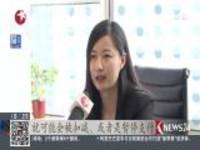 """香港:前特首曾荫权被控涉""""公职人员行为失当""""等三项罪名"""