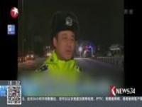黑龙江:降雪影响交通出行  多条高速封闭