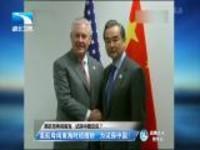 美航母再闯南海  试探中国反应?